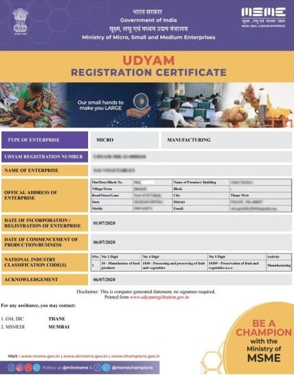 msme-registration-certificate