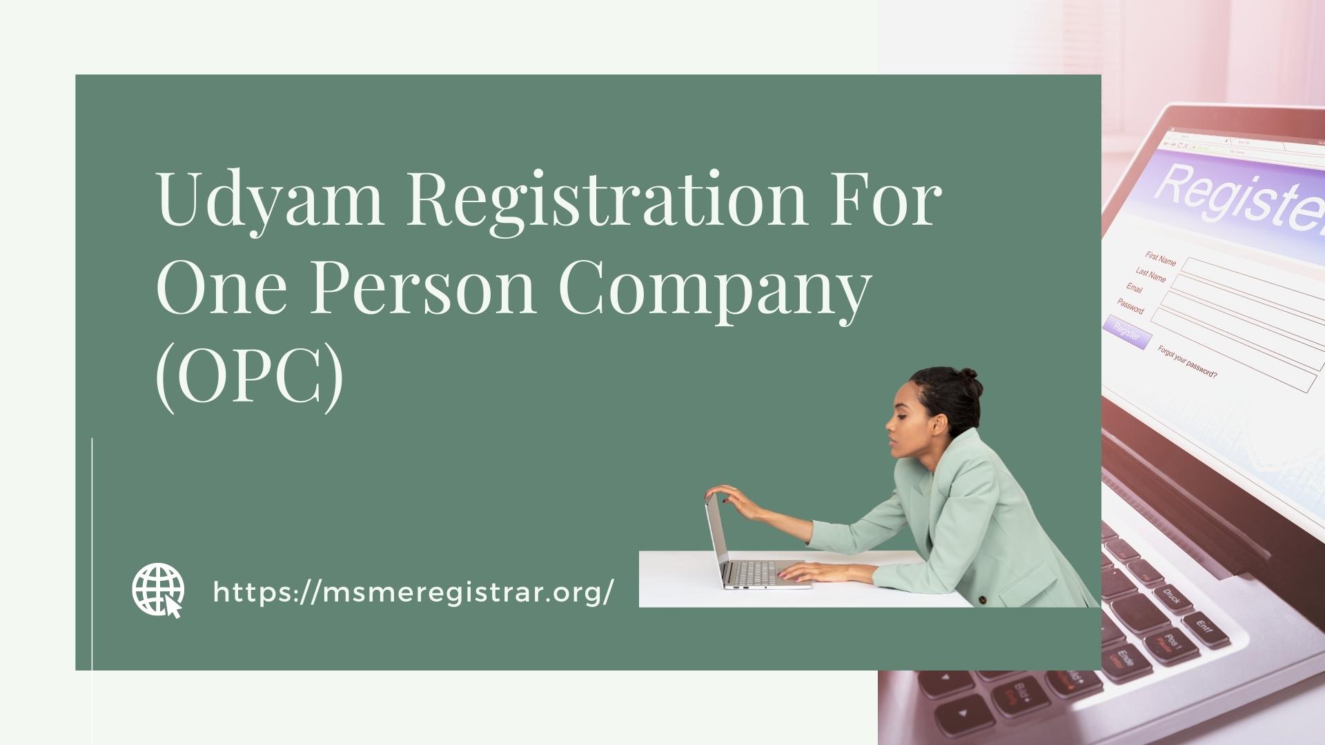 MSME Registrar